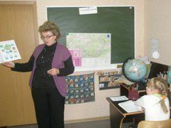На уроке окружающего мира